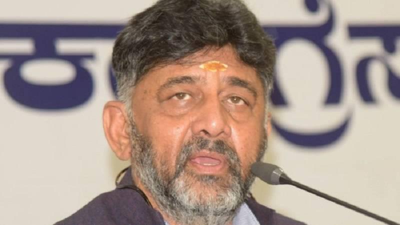 DK Shivakmar