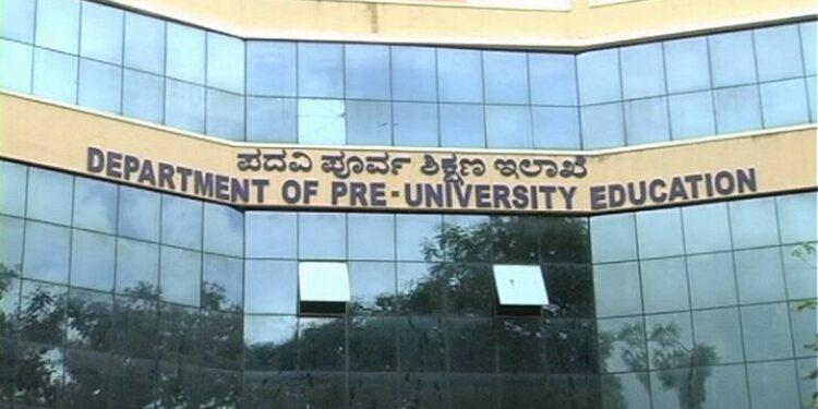 Karnataka department of pre-university education announced dasara holiday