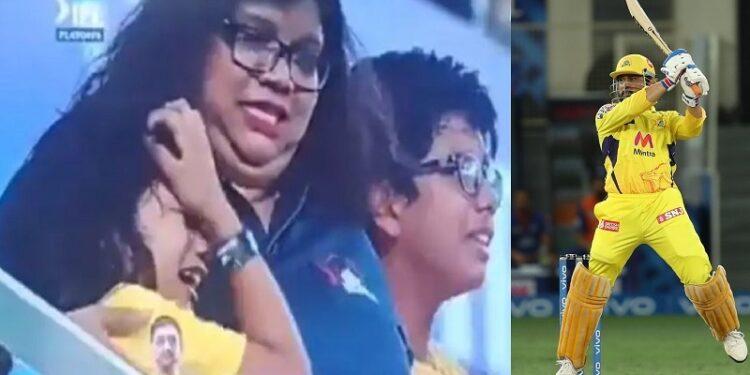 IPL CSK Dhoni fans